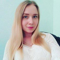 Екатерина, 26 лет, Середина-Буда