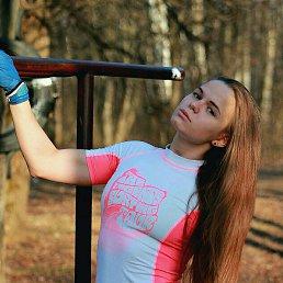 Галина, 24 года, Барнаул