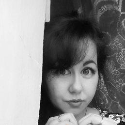 Олеся, 29 лет, Буденновск
