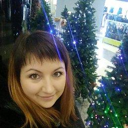 Татьяна, 30 лет, Мариуполь