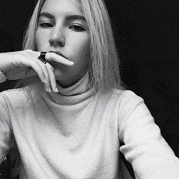 Фото Полина, Курск, 20 лет - добавлено 19 ноября 2018