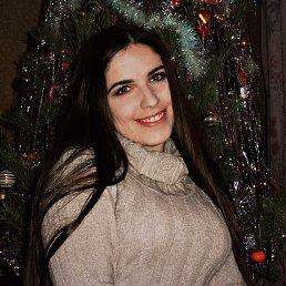 Василина, 23 года, Межгорье