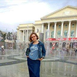 Татьяна, 39 лет, Тюмень