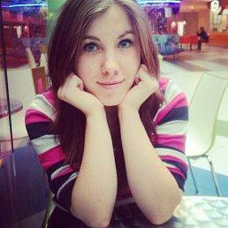 Мария, 22 года, Курск
