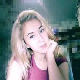 Ульяна, 17 лет, Киров