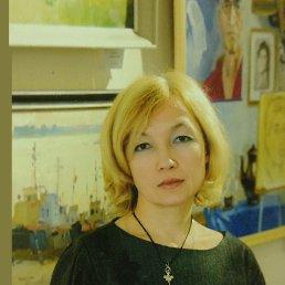 Инесса, , Козьмодемьянск