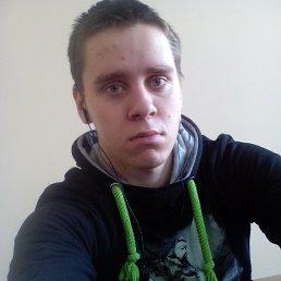 Альоша, 20 лет, Ромны