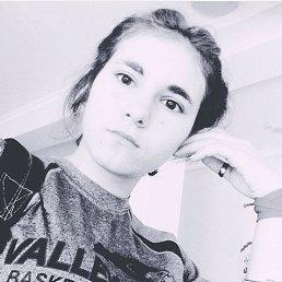 Sara Kim, 17 лет, Славянск