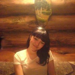 Мая, Санкт-Петербург, 21 год