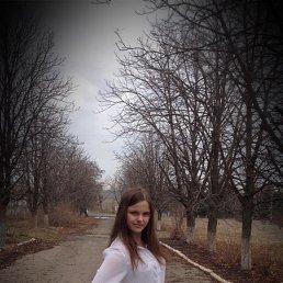 Юлия, 20 лет, Златоуст