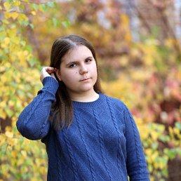 Анастасия, 20 лет, Новый Оскол