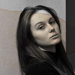 Полина, 18 лет, Саратов