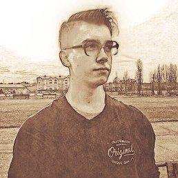 Дима, 20 лет, Артемовск