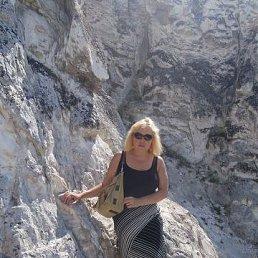 Нина, 60 лет, Краснознаменск