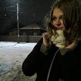 Юля, 20 лет, Конотоп