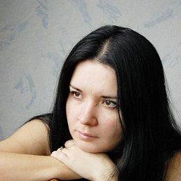 Людмила, 36 лет, Курск