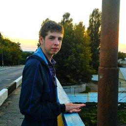 Олег, 17 лет, Одесса