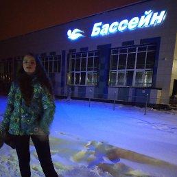 Варвара, 16 лет, Мышкин