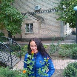 Лиза, 29 лет, Кировоград