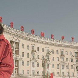 Finn, 18 лет, Лисичанск