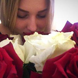 Дарья, 29 лет, Миасс