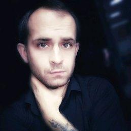 Сергей, 29 лет, Изобильный