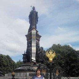 Наталия Камратова, 46 лет, Краснотурьинск
