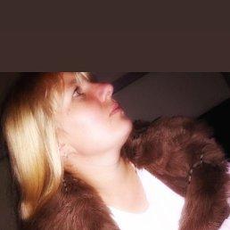 Светлана, 26 лет, Славянка