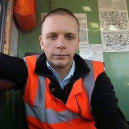 Дмитрий, 29 лет, Киров