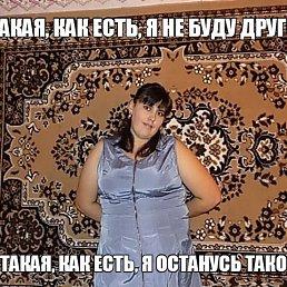 Зоя, 40 лет, Чернухи