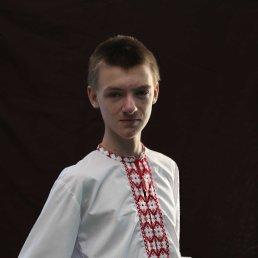 Георгий, 21 год, Нетешин