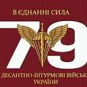 Фото Серёжа, Знаменка Вторая, 49 лет - добавлено 15 мая 2019