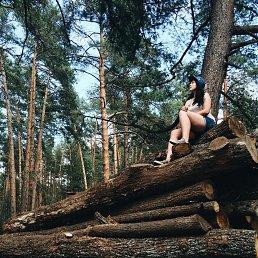 Дарья, 21 год, Сходня