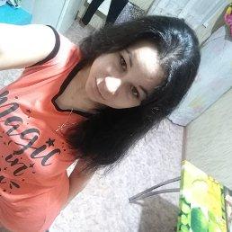Галина, 23 года, Бийск
