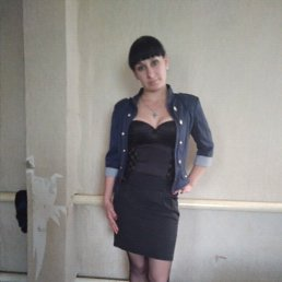 Дарья, 29 лет, Брянск
