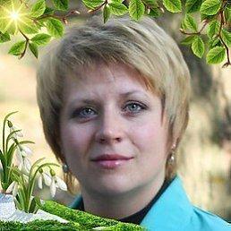 Алина, 41 год, Тула