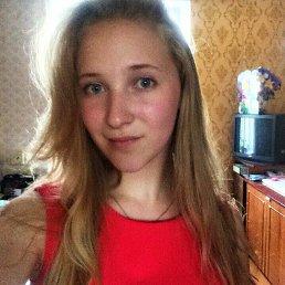 Елизавета, 17 лет, Златоуст