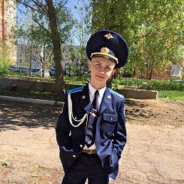 Дмитрий, Оренбург, 18 лет