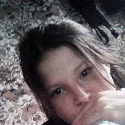 Анастасия, 23 года, Саянский
