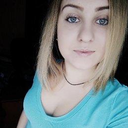 Кристина, 21 год, Нижняя Кринка