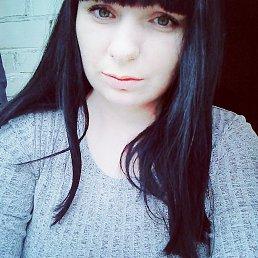 Аня, Волгоград, 26 лет