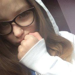 Кира, 17 лет, Первомайск