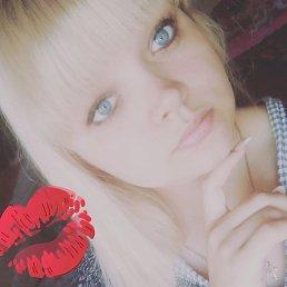 Виктория, 24 года, Каменск-Уральский