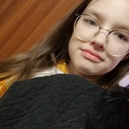 Алина, 30 лет, Ивано-Франковск