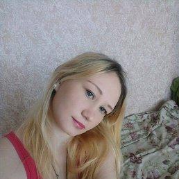 Ольга, 28 лет, Волгодонск
