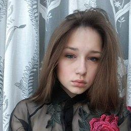 Наталья, 17 лет, Екатеринбург