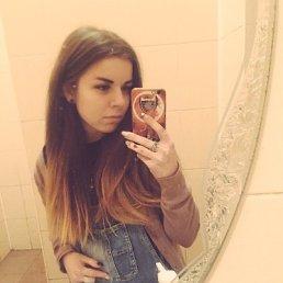 Таня, 22 года, Кривой Рог