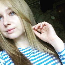 Юлия, 23 года, Новочеркасск