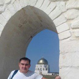 Айдар, 29 лет, Мамадыш