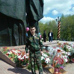 Эдуард, 29 лет, Кумертау